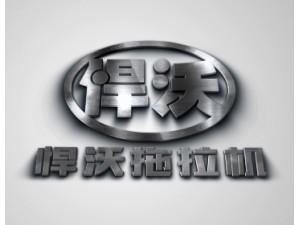 潍坊百利拖拉机有限公司企业宣传片