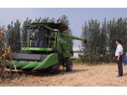 山东常林高端玉米籽粒收获机演示会