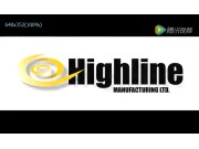 Highline公司BM605BM607捡捆机