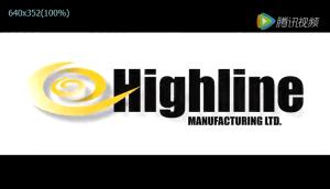 Highline公司BM605BM607撿捆機