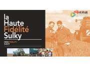 sulky公司宣傳片