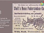 STOLL公司发展史