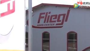 Fliegl公司工廠宣傳片