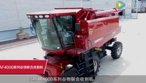 凯斯AF4000系列收割机保养视频