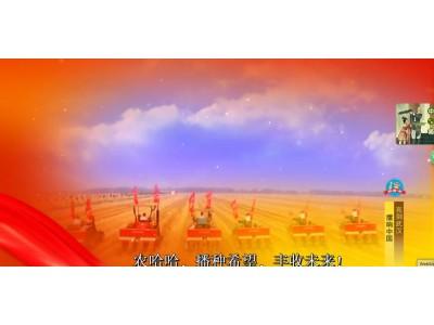 """""""农哈哈""""亮剑武汉国际农机展新闻快播"""