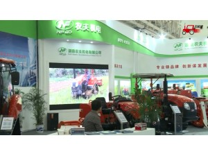 2017国际农机展湖南农夫参展产品视频详解