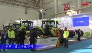 2017國際農機展山東薩丁參展產品視頻詳解