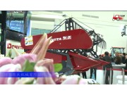 2017国际农机展江苏东禾参展产品视频详解