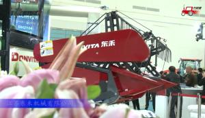 2017國際農機展江蘇東禾參展產品視頻詳解