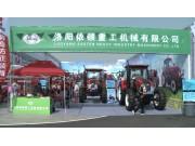 2017中国农机展-洛阳依顿重工机械有限公司
