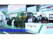 2017國際農機展寧波奔野普興參展產品視頻詳解