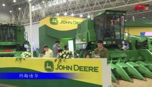 2017國際農機展約翰迪爾參展產品視頻詳解