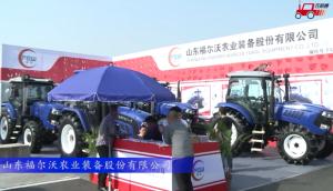 2017国际农机展山东福尔沃参展产品视频详解