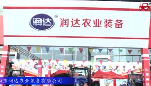 2017国际农机展山东润达参展产品视频详解