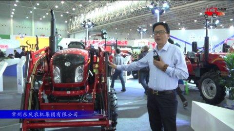2017國際農機展常州東風參展產品視頻詳解