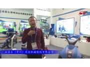 2017國際農機展必圣士(常州)參展產品視頻詳解