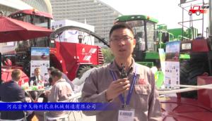 2017國際農機展河北宗申戈梅利產品視頻詳解