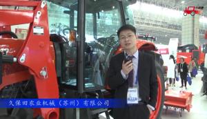 2017國際農機展久保田參展產品視頻詳解(二)