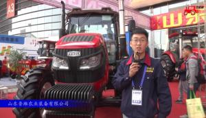 2017國際農機展山東魯濰參展產品視頻詳解