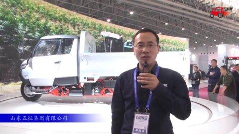 2017國際農機展山東五征集團參展產品視頻詳解(一)