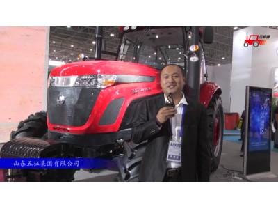 2017国际农机展山东五征集团参展产品视频详解(二)