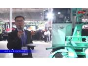 2017國際農機展山東五征集團參展產品視頻詳解(三)