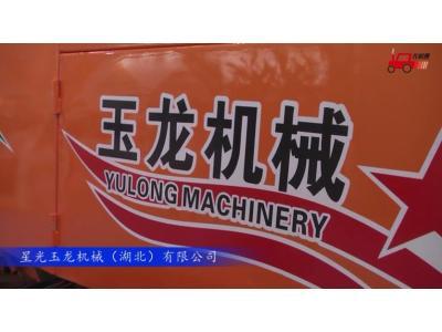 2017国际农机展星光玉龙参展产品视频详解