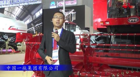 2017國際農機展中國一拖集團參展產品視頻詳解(一)