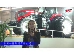 2017国际农机展中国一拖集团参展产品视频详解(二)