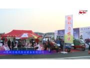 2017國際農機展山東雙力現代參展產品視頻詳解