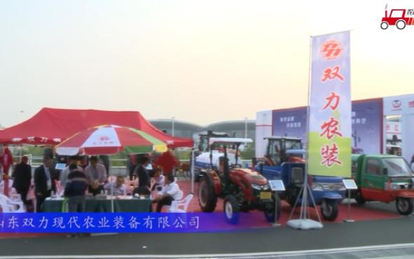 2017国际农机展山东双力现代参展产品视频详解