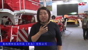 2017国际农机展奥地博田参展产品视频详解
