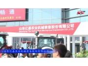 2017国际农机展山东亿嘉参展产品视频详解