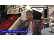 2017国际农机展丹阳市沃得参展产品视频详解