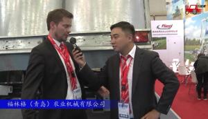 2017國際農機展福林格(青島)參展產品視頻詳解