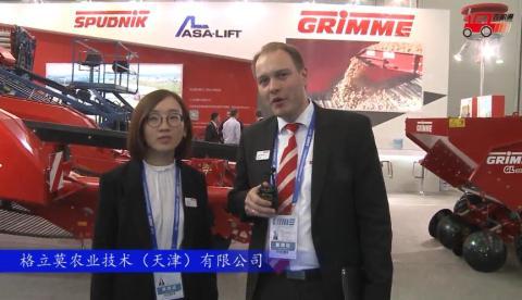 2017国际农机展格立莫参展产品视频详解