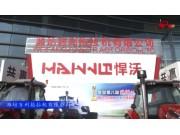 2017國際農機展濰坊百利參展產品視頻詳解