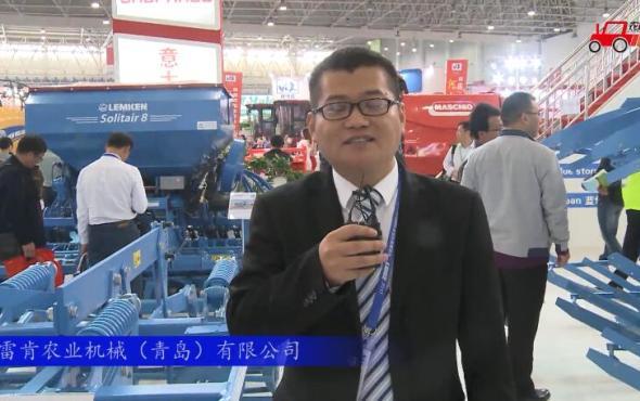 2017国际农机展雷肯农业机械(青岛)参展产品视频详解