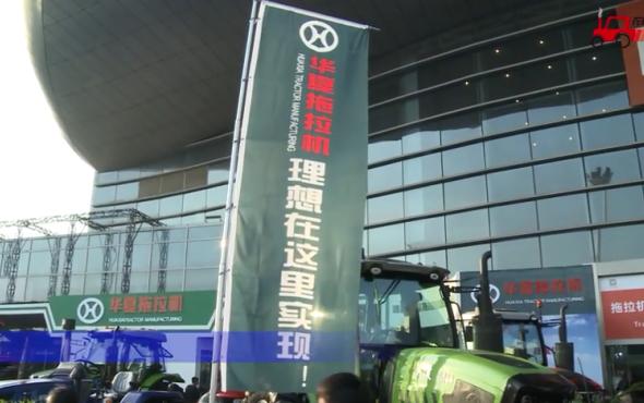 2017國際農機展濰坊華夏參展產品視頻詳解