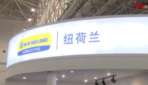2017国际农机展凯斯纽荷兰参展产品视频详解(二)