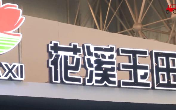 2017国际雷火展新乡市花溪科技参展产品视频详解