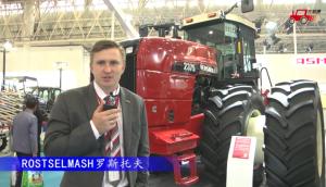 2017國際農機展ROSTSELMASH羅斯托夫參展產品視頻詳解