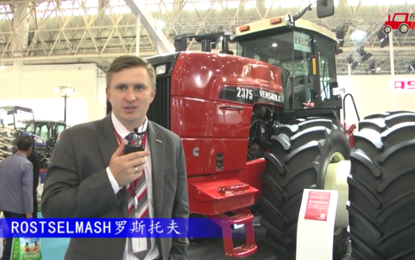 2017国际农机展ROSTSELMASH罗斯托夫参展产品视频详解
