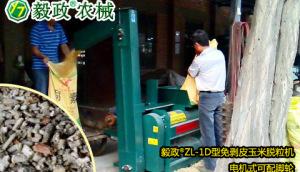 毅政牌ZL1D型电机式免剥皮玉米脱粒机操作视频