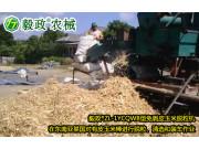 毅政牌ZL1YCQWB玉米脫粒機操作視頻2