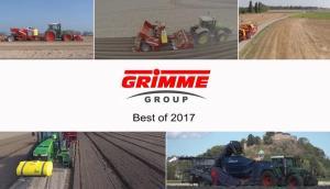 格立莫集團產品精選(2017年)