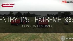 馬斯奇奧ENTRY 125-EXTREME 365圓捆打捆機作業視頻