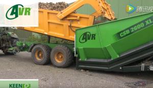 比利時AVR作物轉運設備