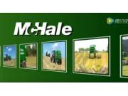 麦克海尔McHale公司C460草捆粉碎吹料机