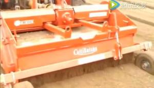 西蒙CULTIRATEAU-P系列旋耕機